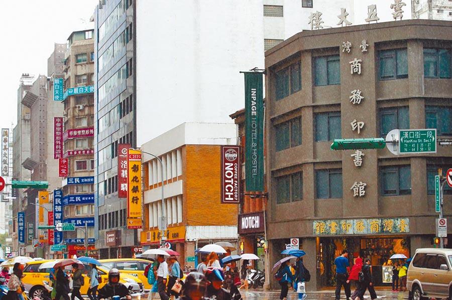 曾經重慶南路傳統書店林立,如今連台灣商務印書館也改裝成商旅了。(資料照)
