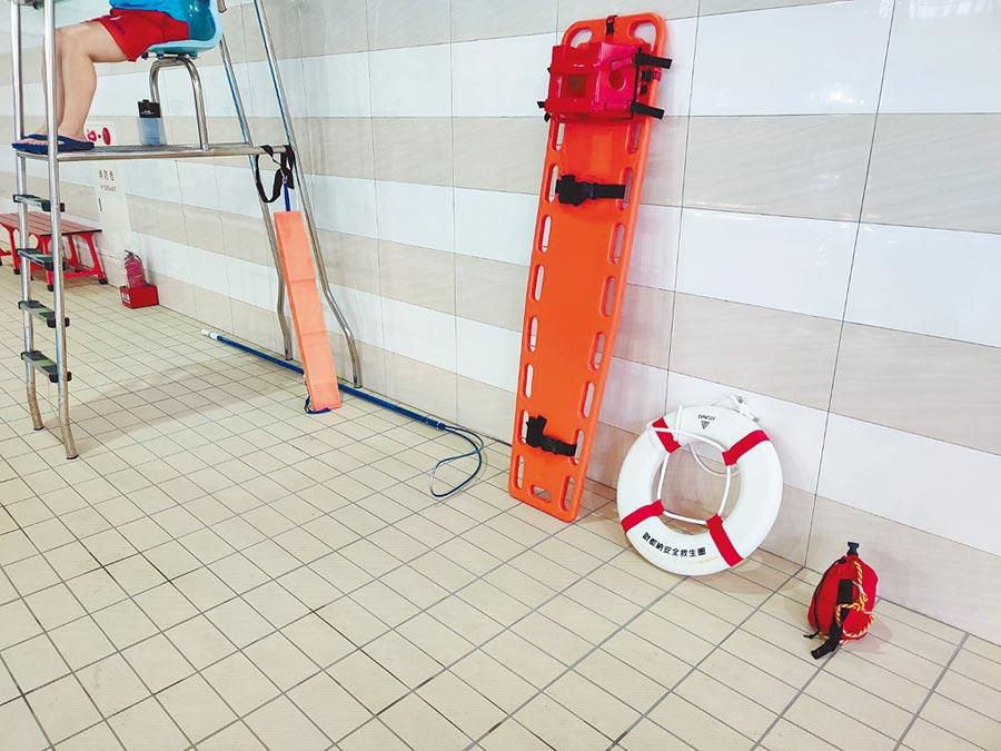 林口運動中心表示,場內有設置救生圈、救生繩等符合規範的安全設備。(新北市林口運動中心提供/賴彥竹新北傳真)