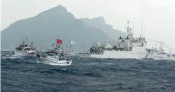 揭密925保釣4/船隊5艘一組分進合擊 力保「海上總指揮」不被日方捕獲