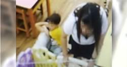 冷血幼兒園2/才3歲!男童竟勒頸挾持女童 囚監視器死角施暴
