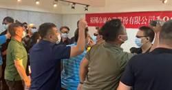 裕國董事會決議將向前董楊連發行使歸入權 並於9/23召開股東常會