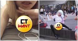 網爆男友「性侵14歲Cos妹」 黑森林女大生認了「判7個月」:抹黑就告