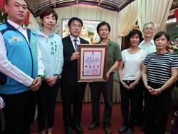 鄭惇元生前花20年編撰《台華辭典》 黃偉哲感念奉獻頒褒揚狀