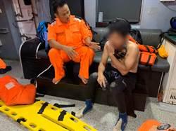 潛水客體力不支腳還抽筋 發射信號彈求救援