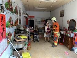 好險!警報器救了一命 民宅火警及時撲滅未釀災