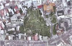 汐止公八公園擬砍綠蔭 民代疾呼搶救