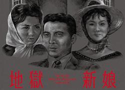 金馬獎終生成就獎得主辛奇導演5片修復放映