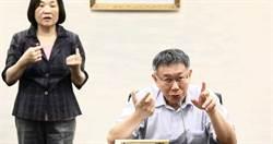 堅持三倍券無效!柯P問執政黨:若有效 為何以前要罵馬英九?