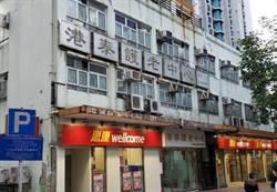 香港失守!爆第3波疫情 養老院茶餐廳群聚感染難追蹤來源