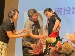中華民國啟智協會「育智獎」 陳時中頒獎表揚