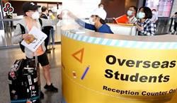 大馬、日韓等5國境外生 教育部開放回台