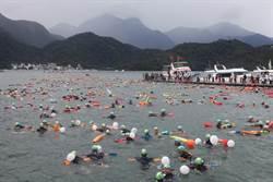 「最冷」日月潭萬人泳渡!大陸泳客歸零 觀光收入慘跌三成