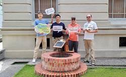 與地球共好 台南社大12日將辦友善地球實驗成果展