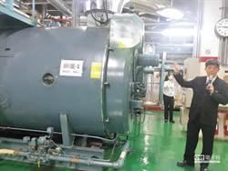 減少鍋爐改善推動困難 環署修訂「鍋爐空氣污染物排放標準」