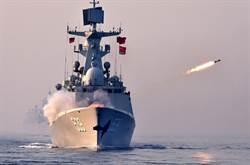 解放軍渤海大演習還在進行 陸媒:演習科目釋放重要信號