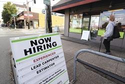 先進國失業率 恐飆百年新高