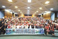 嘉藥、台南工策會聯手 助企業經濟創生