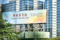 日本自民黨促取消習邀訪