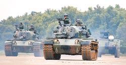 向外界展現戰力 演習不能不做