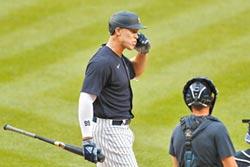 MLB賽程出爐 國民 洋基扛開幕戰