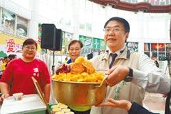 來西拉雅吃冰 賞日出觀星