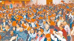 馬各表主張 帶國民黨入歧途