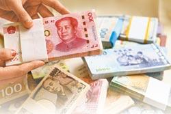 外資湧入股債市 人幣挑戰6字頭
