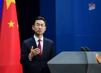 耿爽履新職特命全權大使 正式上任陸常駐聯合國副代表