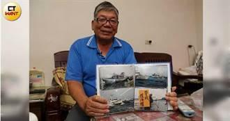 揭密925保釣3/曾被扣船索百萬罰金 漁民嘆:被日軍艦撞到只能「糊牛屎」