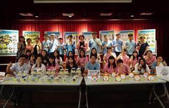 台南德光中學首屆技藝學程 秀豐碩成果