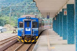 台鐵又出事!路人侵入遭撞  台鐵斗南=大林雙向列車延誤