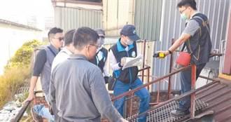 南投膠帶工廠偷排有毒甲苯 不法所得7000萬遭起訴