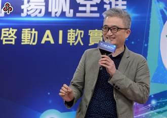PTT之父杜奕瑾被控造謠 法院裁定不罰