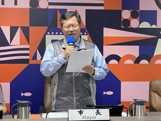 蔡要反制港版國安法 鄭文燦:一國兩制已結束