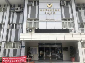 三峽幼兒園女童下體疑遭同學戳流血 園方澄清:沒畫面