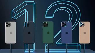 iPhone 12包裝設計圖曝光 沒空間放耳機與充電器