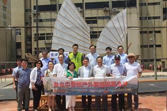 全台首艘橫跨太平洋木造帆船「自由中國」曝光 李永得盼臺人勇於冒險