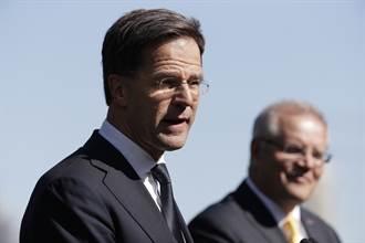 荷蘭首相:荷蘭不會為奴役歷史道歉 時機不對