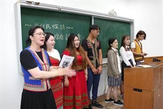 高大推原民語言課程 強化學生競爭力