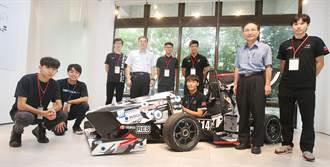 北科大方程式賽車隊 第5代全新電動車亮相