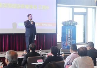 台灣大健康聚焦4大商機 連結全球華人資源求發展