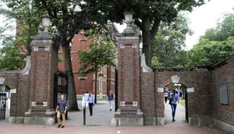 不滿新規定害留學生遭驅逐 名校哈佛MIT告川普政府
