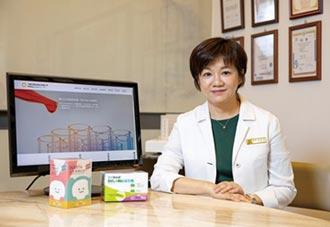 光晟生技 瞄準免疫細胞療法