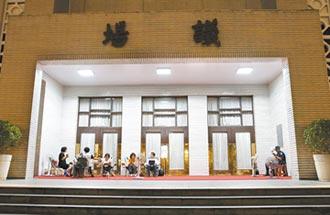 國民黨建議 提名任務型考監委