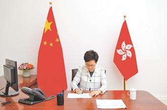陳國祥》當兩岸國安法對撞