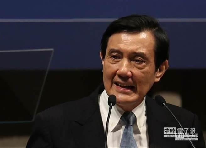 前總統馬英九。(中時資料照)