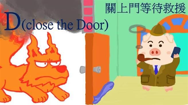 高雄市消防局推出動畫「三隻小豬與火野狼第二集」,宣導火災知識。(高雄市消防局提供/林瑞益高雄傳真)