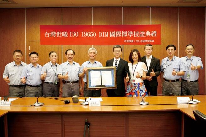英國標準協會(BSI)東北亞區總經理蒲樹盛(右五)親自頒發證書予台灣世曦董事長施義芳(左五)。圖/利漢民