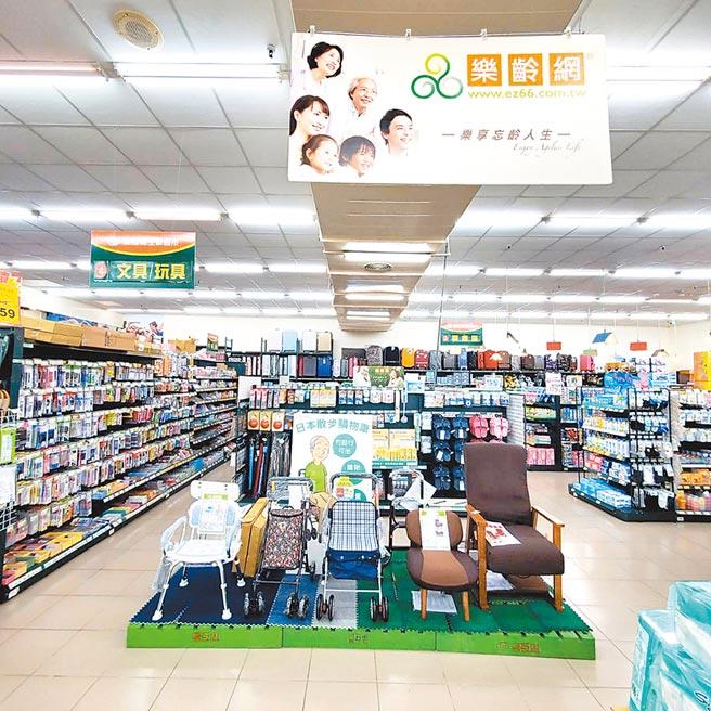 喜互惠生鮮超市文化店-樂齡網專區。圖/業者提供
