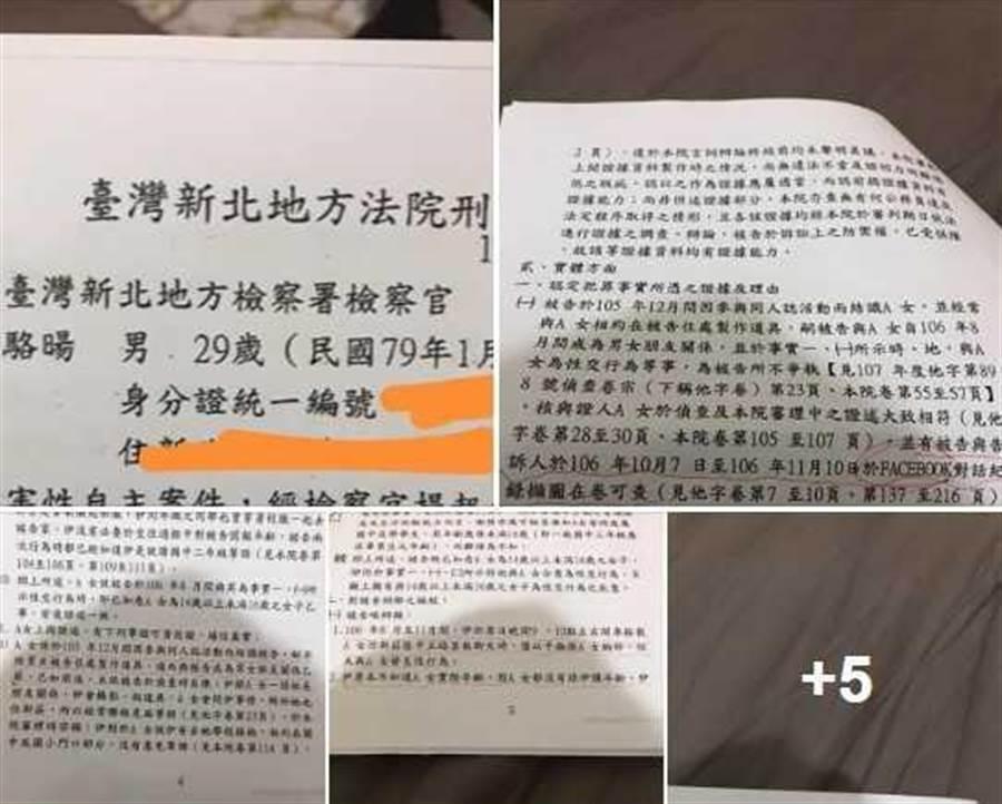 (圖/翻攝自李女臉書)